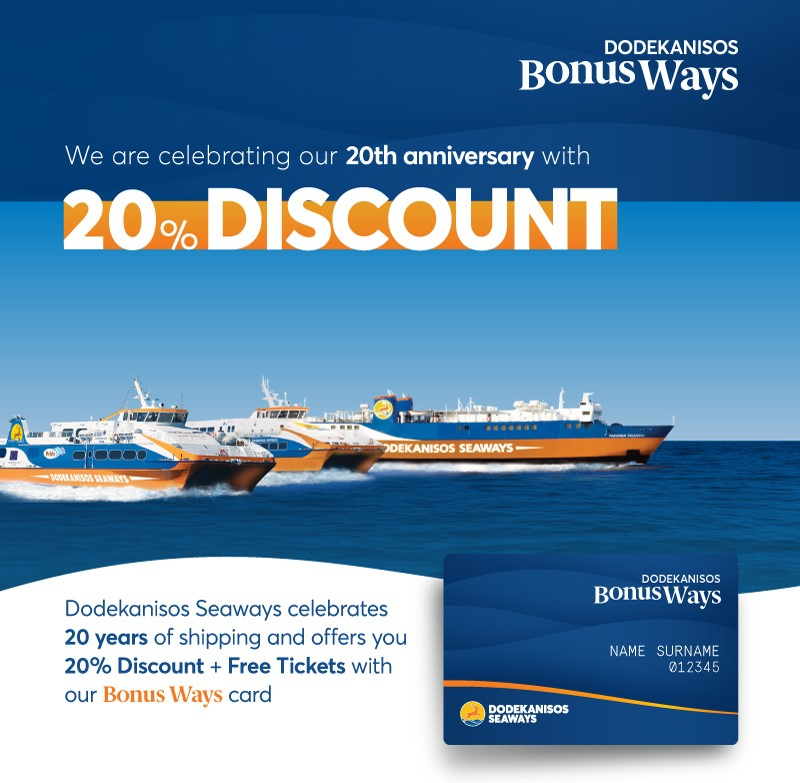 Bonus Ways Discount 20% - Dodekanisos Seaways 2020