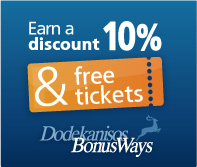 Dodekanisos BonusWays - Frequent Travellers Loyalty Scheme