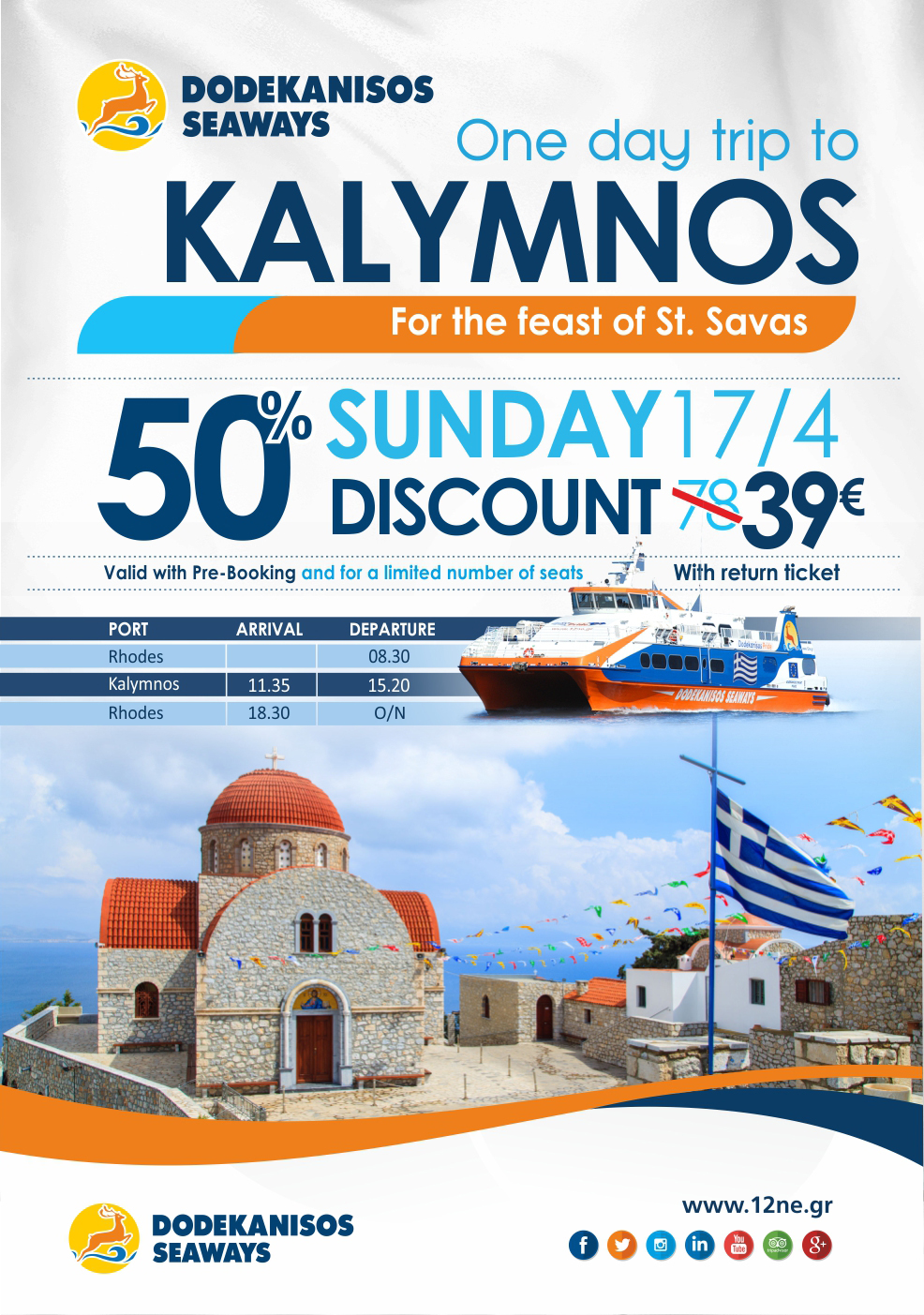 ONE DAY CRUISE TO KALYMNOS 17/04 ENG