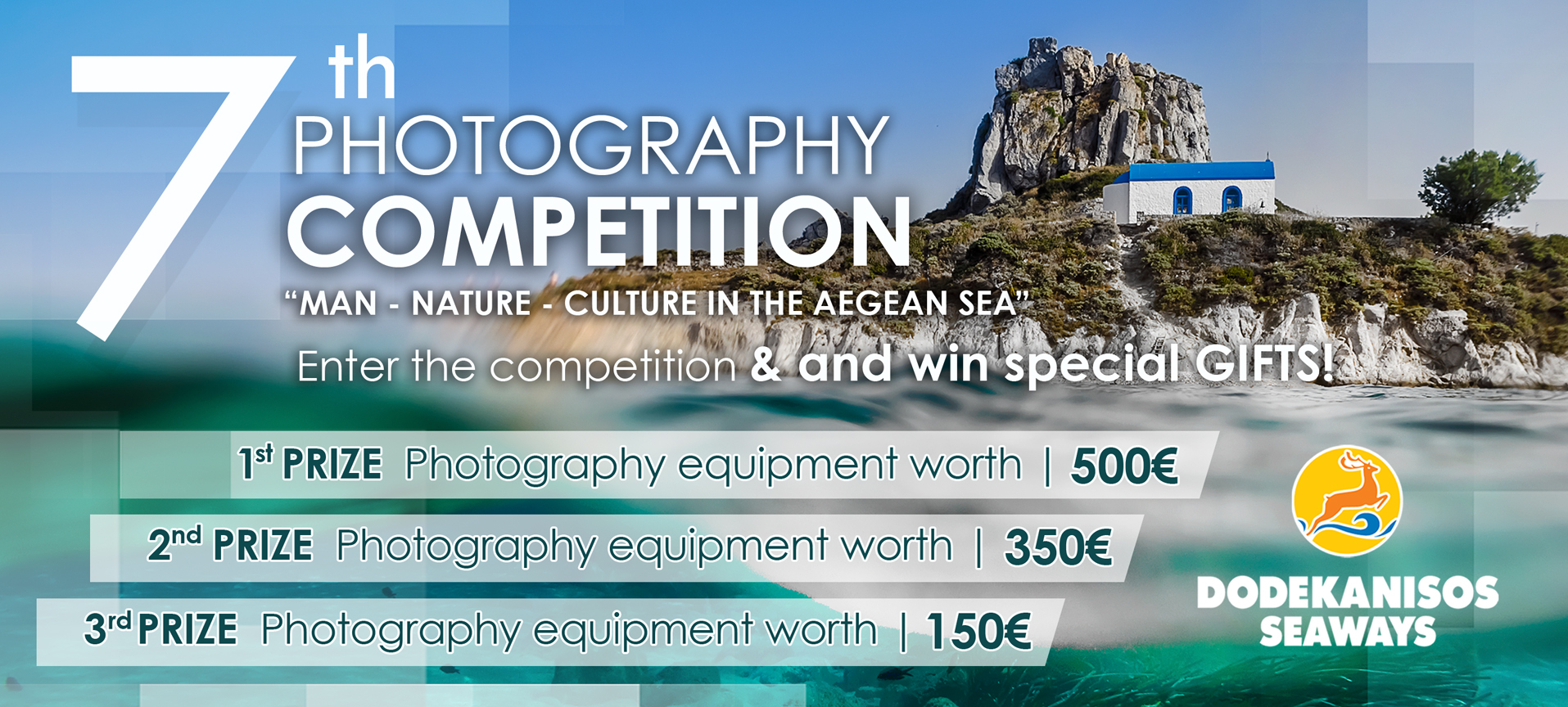 PHOTO-COMPETITION-ENG