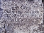 Kalymnos - Inscription - 1st century A.D