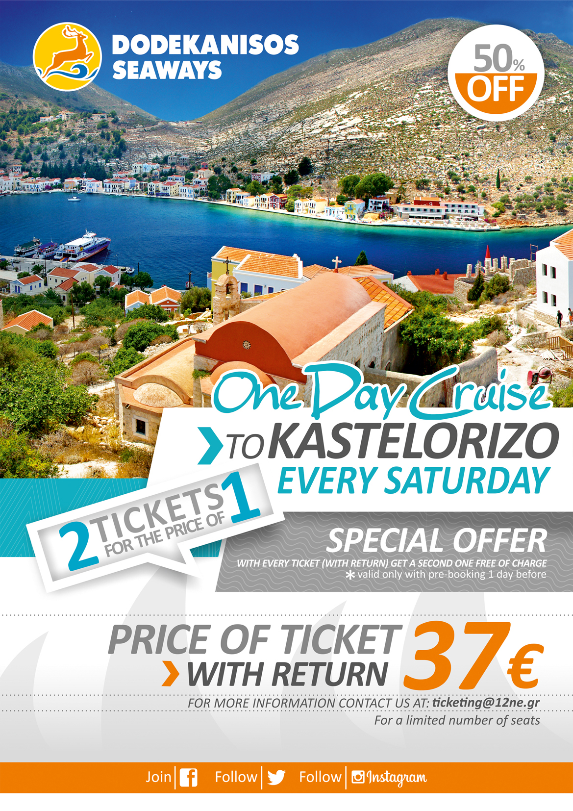 kastelorizo_2015_offer_eng
