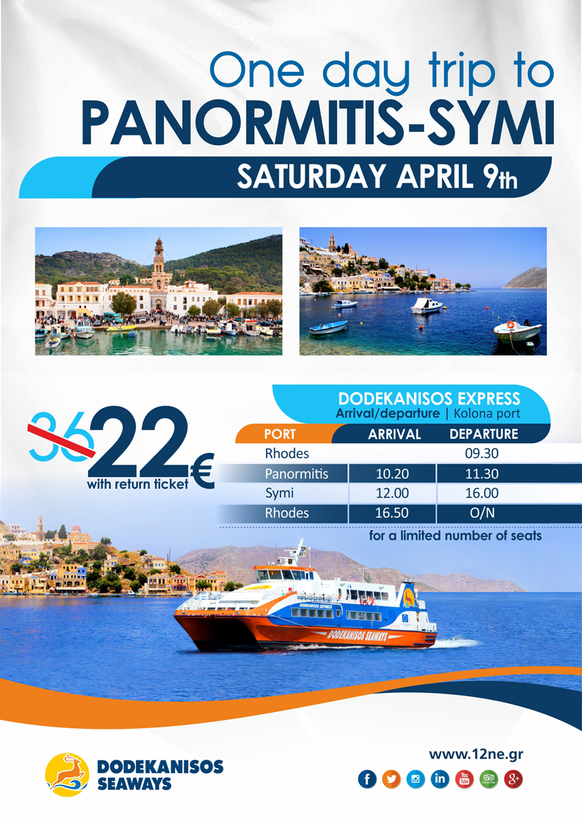 PANORMITIS POSTER_ENG